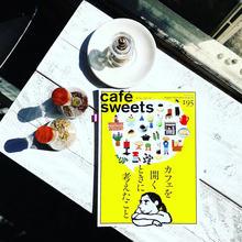 【café-sweets カフェ-スイーツ】 シェアロースターをご紹介頂きました。